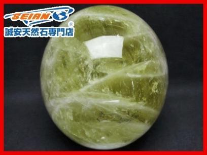 1円スタート! 誠安◇3.6Kg シトリン 水晶 丸玉141mm[T63-5862]
