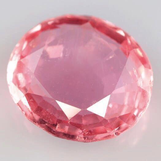 大粒 天然 非加熱 無処理 パパラチアサファイア ルース1.567ctソーティング付きnatural unheat Padparadsha sapphire