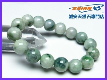 誠安◆糸魚川翡翠ブレスレット13mm[T51-12761]